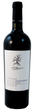 San Marzano, I Tratturi Negroamaro, Apulien | Rotwein aus Apulien