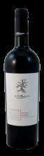 San Marzano, Rosso di Salento, Apulien | Rotwein aus Apulien